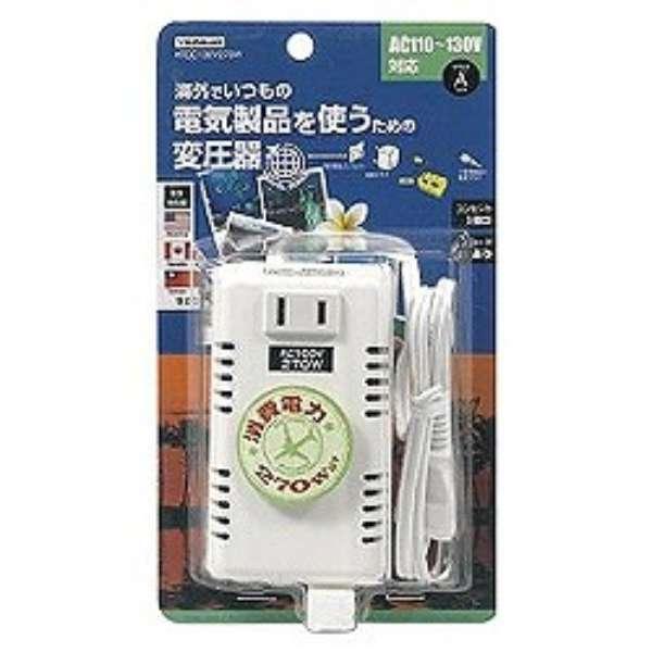 変圧器 (ダウントランス)(270W) HTDC130V270W