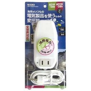 変圧器 (ダウントランス)(全世界対応)(38W) HTDC130240V38W