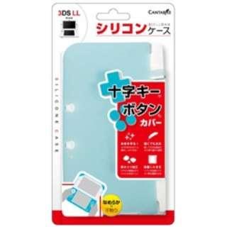 3DS LL用 シリコンケース ミント【3DS LL】
