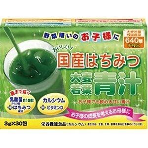 国産はちみつ大麦若葉青汁(30包)