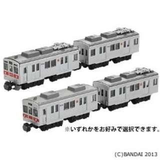 Bトレインショーティー 東急電鉄 8500/8000系
