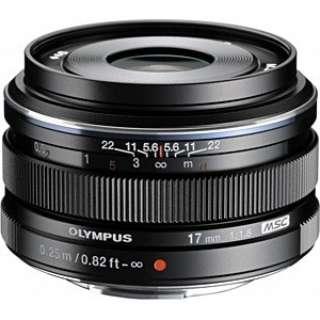 カメラレンズ 17mm F1.8 M.ZUIKO DIGITAL(ズイコーデジタル) ブラック [マイクロフォーサーズ /単焦点レンズ]