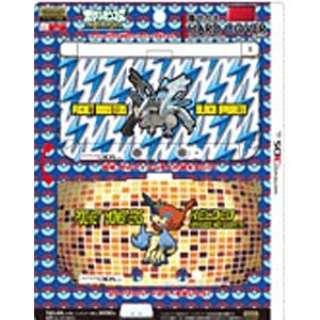 着せかえハードカバー for ニンテンドー3DS LL ブラックキュレムオーバードライブ【3DS LL】