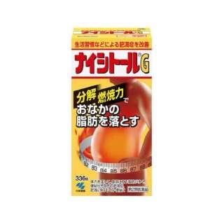 【第2類医薬品】 ナイシトールG(336錠)