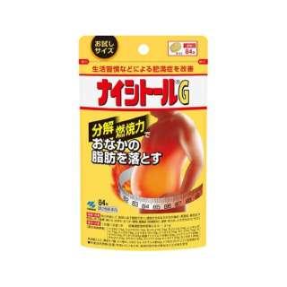 【第2類医薬品】 ナイシトールGパウチ(84錠)