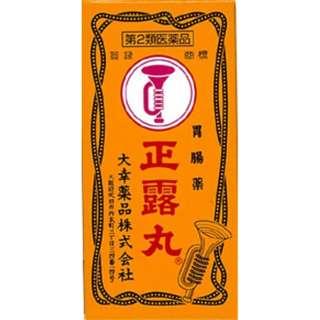 【第2類医薬品】 正露丸(100粒)〔下痢止め〕