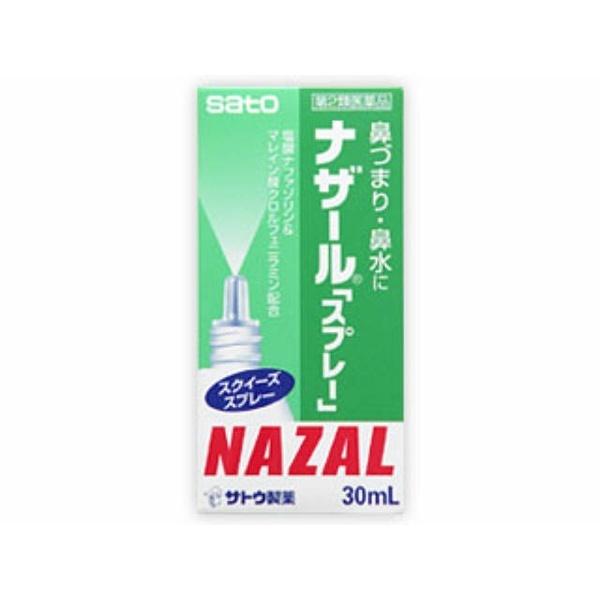 佐藤製薬 ナザール「スプレー」 30mL
