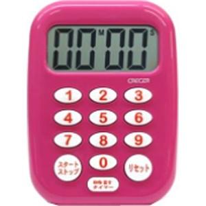 クレセル 時計付デジタルタイマー ビビッド CT-500P ピンク
