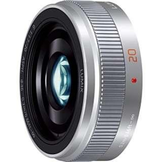 カメラレンズ LUMIX G 20mm/F1.7 II ASPH. LUMIX(ルミックス) シルバー H-H020A-S [マイクロフォーサーズ /単焦点レンズ]
