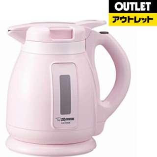 【アウトレット品】 CK-HA08-PA 電気ケトル ピンク 【生産完了品】