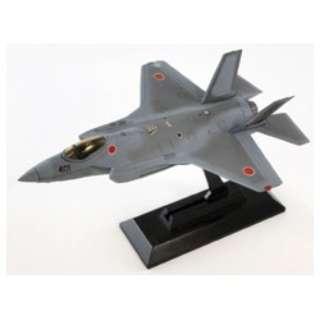SNM14 1/144 航空自衛隊 F-35J ライトニングII(飛行状態タイプ)