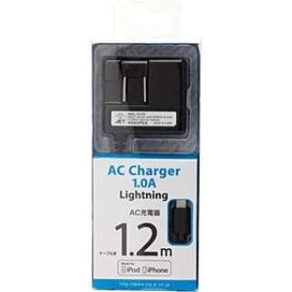 AC充電器 Lightning 1.2m ブラック PG-IP5LGAC01BK