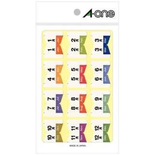 インデックスラベル 3列×4段 02101 [6シート /12面]