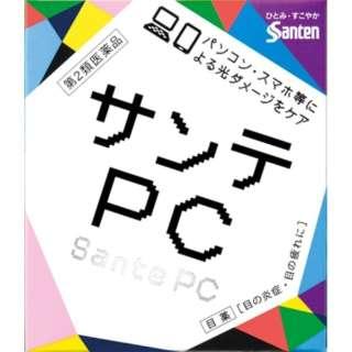 【第2類医薬品】 サンテPC(12mL)〔目薬〕