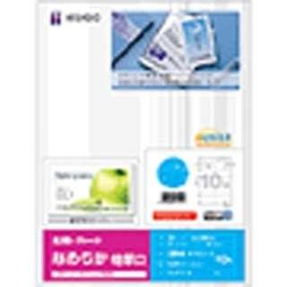 〔レーザー〕 名刺・カード 2000枚 (A4サイズ 10面×200シート・ホワイト) KLP11