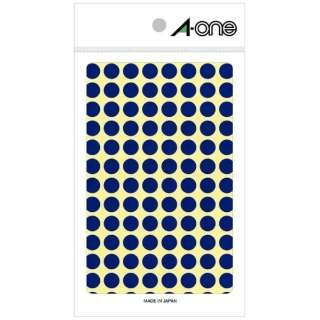 カラーラベル[9mmφ](104面:14シート(1456片)/青) 07002