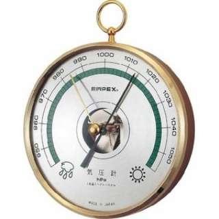 気圧計 「予報官」 BA-654
