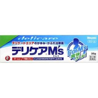【第3類医薬品】 デリケアエムズ(M's)(35g)