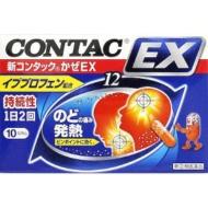 【第(2)類医薬品】 新コンタックかぜEX(10カプセル)〔風邪薬〕 ★セルフメディケーション税制対象商品