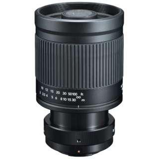 カメラレンズ ミラーレンズ 400mm F8 ニコン1 ブラック [ニコン 1 /単焦点レンズ]