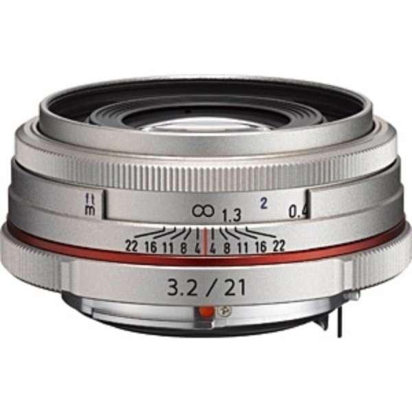 カメラレンズ HD PENTAX-DA 21mmF3.2AL Limited APS-C用 シルバー [ペンタックスK /単焦点レンズ]