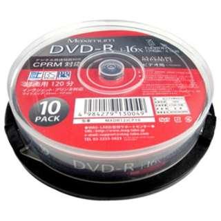 MXDR12JCP10 録画用DVD-R [10枚 /インクジェットプリンター対応] 【外装不良品】