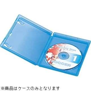 Blu-ray/DVD/CD対応ディスクケース インデックスカード付 1枚収納 ブルー BD-TN1-5BL