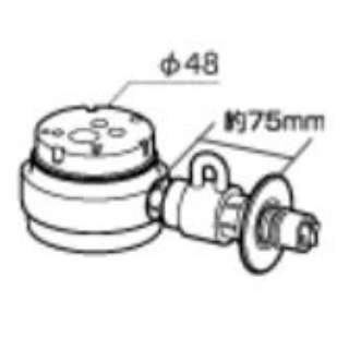 CB-SSH8 分岐水栓 [食器洗い乾燥機用]