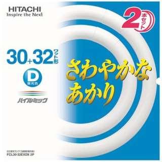 FCL30-32EXDX 2P 丸形蛍光灯(FCL) ハイルミック [昼光色]