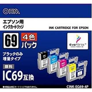 CINKEG694P 互換プリンターインク 4色パック