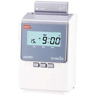ER90041 タイムレコーダー ER-80S2W ホワイト&グレー
