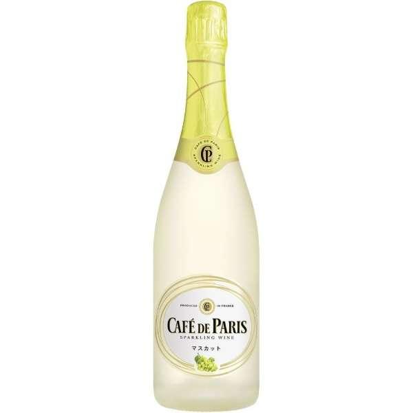 カフェ・ド・パリ ブラン・ド・フルーツ マスカット 750ml【スパークリングワイン】