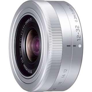 カメラレンズ LUMIX G VARIO 12-32mm/F3.5-5.6 ASPH./MEGA O.I.S. LUMIX(ルミックス) シルバー H-FS12032 [マイクロフォーサーズ /ズームレンズ]
