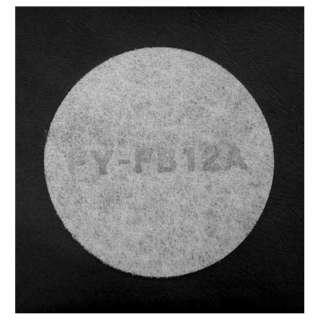交換用給気清浄フィルター(アレルバスター搭載) FY-FB12A