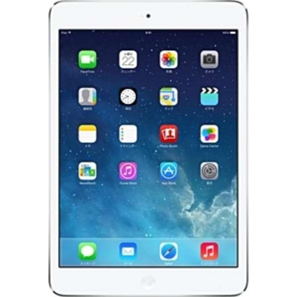 iPad mini 2 Wi-Fiモデル ME279J/A (16GB・シルバー)
