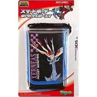 スマートポーチ ポケモン XY ゼルネアス【3DS LL】