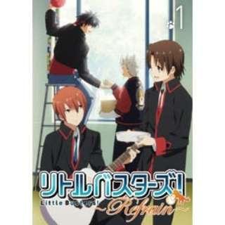 リトルバスターズ!~Refrain~ 1 初回生産限定版 【DVD】