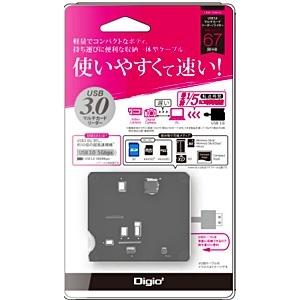 CRW-38M56BK [USB 67in1 ブラック]