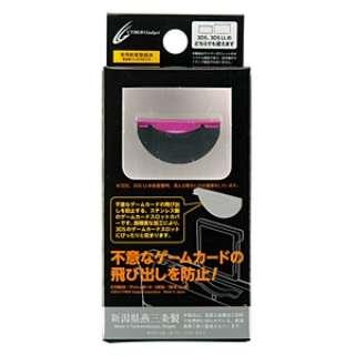 CYBER・プッシュガード(3DS/3DS LL用) ピンク【3DS/3DS LL】