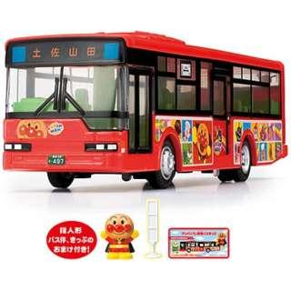 ダイヤペット DK-4112 アンパンマン 路線バス