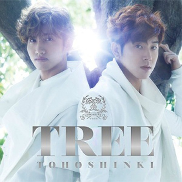 Image result for tohoshinki tree