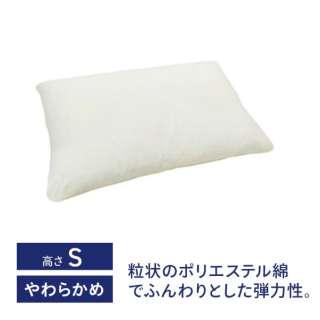 ベーシック枕 ポリエステル綿 S(使用時の高さ:約2-3cm)【日本製】[生産完了品 在庫限り]