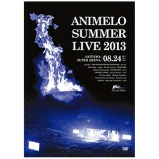 Animelo Summer Live 2013 -FLAG NINE- 8.24 【DVD】