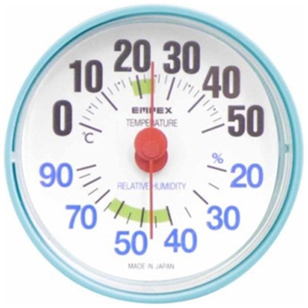 エンペックス 温湿度計 ルシード BC3656エアブルー