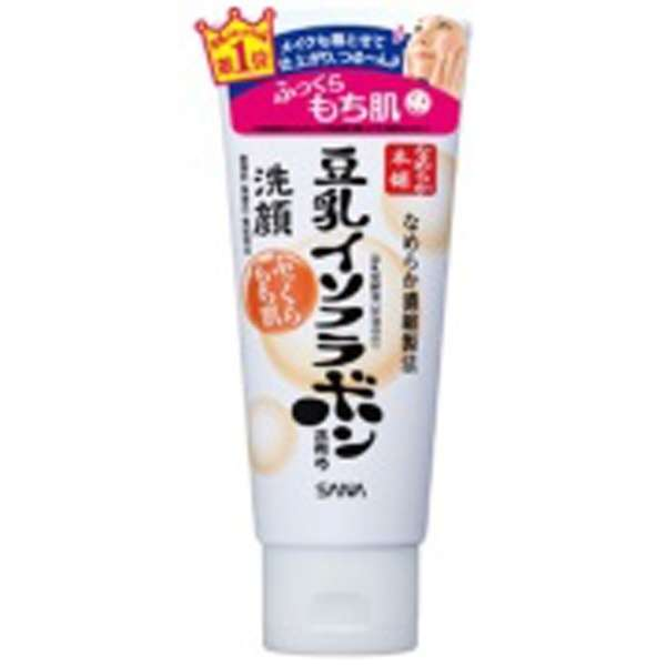 SANA(サナ)なめらか本舗 豆乳イソフラボン含有の洗顔 (150g) [洗顔フォーム]