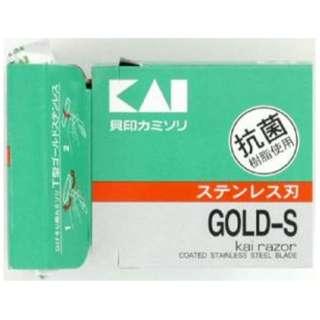 T型ゴールドステンレス カミソリ 5本入〔ひげそり〕
