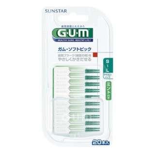 G・U・M(ガム) ソフトピック ミント付き S-L やや太いタイプ 20本入り 〔歯間ブラシ〕