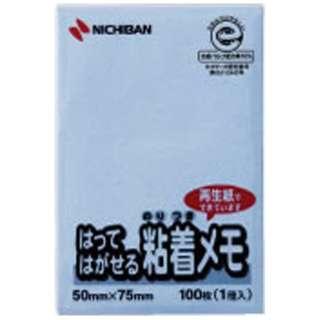 ポイントメモ[再生紙シリーズ]メモタイプ(100枚×1冊入/ブルー) M-3B