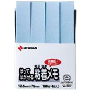 ポイントメモ[再生紙シリーズ]ふせんタイプ(100枚×4冊入/ブルー) F-3B