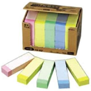 ポイントメモ[再生紙シリーズ]ビジネスパック(100枚×25冊入/パステルライン混色(イエロー10/ピンク5/ブルー5/グリーン5)、100枚×25冊入) FB-4KP